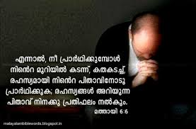 Image of: Love Sad Quotes About Life And Love In Malayalam With Feeling Alone Hd Wallpapers Plus Hover Me Sad Quotes About Life And Love In Malayalam Best Quotes For Your Life