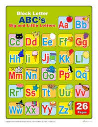 block upper and lowercase letters
