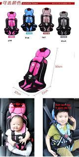 high quality baby child kid safety c end pm car seat cushions graco cushion head supp