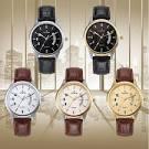 Купить часы мужские наручные алиэкспресс