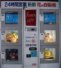 Flower Vending Machine For Sale Amazing Japan The Land Of Vending Machines Kuriositas