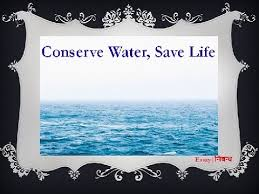 an essay on conserve water save life in english language an essay on conserve water save life in english language