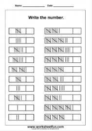 Tally Marks 1 Worksheet Free Printable Worksheets