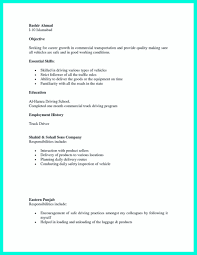Delivery Driver Duties Resume Free Resume Example And Writing