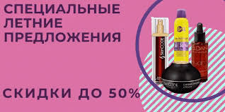 <b>Гель от</b> натоптышей Softening foot <b>gel Morizo</b>