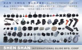 IAFP Alliance → Furniture Hardware Makers in Taiwan Insights