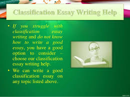 classification essay prompts 8 bull if you struggle classification essay
