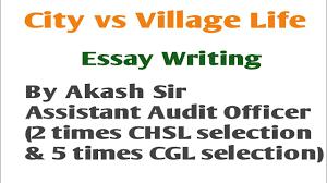 city vs village life essay ib acio ssc mts chsl cgl bank others  city vs village life essay ib acio ssc mts chsl cgl bank others