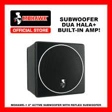 MOHAWK Car Audio MOHAWK-1 SERIES 8 inch Active Subwoofer with Reflex  Subwoofer, 360W - 21M1-88AS