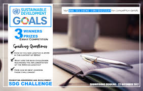 the african book club sdgs essay writing competition  african book club essay writing competition