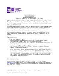 Sap Basis Sample Resume Maximo Administrator Sample Resume In E Statement Sap Basis