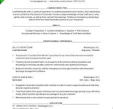 Server Resume Skills Examples Example Bartender Resume Resume