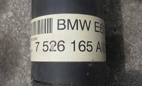 BMW E60 545i Sedan Automatic Transmission Drive Propeller Shaft ...