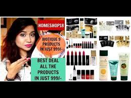 biotique 13 pc skin care kit get 13 pc makeup bo free home18