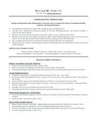Inside Sales Rep Resume Inside Sales Rep Resume Professional Resumes ...