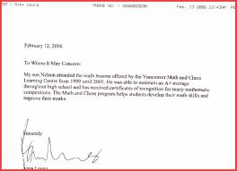 Recommendation Letter For Average Student Rome Fontanacountryinn Com