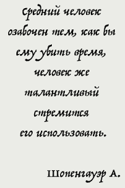 Заказ реферата курсовой в Перми Заказать реферат в Перми