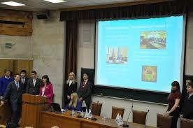 Презентация клуба oeconomicus Оппонирование диссертации