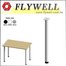 flywell international corp