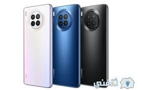 Huawei phone Huawei Nova 8i ...