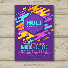 Simple Event Flyers Party Poster Vectors S And Psd Files Simple Event Flyer Template