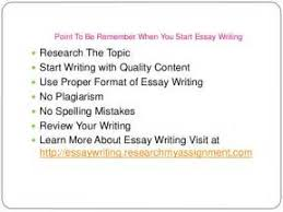 office of admissions texas a m university freshman how essay for icse 2014