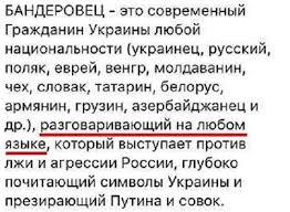 """""""У нас есть законопроект, предусматривающий 50% украиноязычного контента для печатных СМИ"""", - Сюмар - Цензор.НЕТ 5828"""
