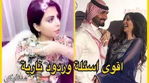 شاهد ماذا قالت شمس عن زوج مريم حسين ! وأجوبتها النااارية ع اسئلة المتابعين  - YouTube