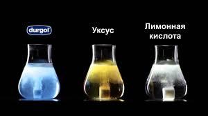 Как очистить кофемашину от <b>накипи</b> лимонной кислотой ...
