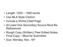 1984 Essay Topics