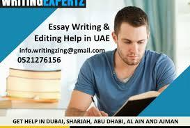 free essay on argumentative