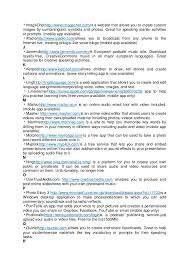 internet an opinion essay kal?plar? pdf