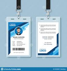 Identification Card Samples Blue Graphic Employee Id Card Template Stock Vector