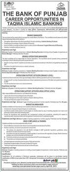 banking essay islamic banking essay jobs open in bank of punjab taqwa islamic