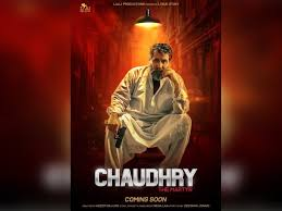 First look of Chaudhry Aslam's biopic is out and it looks badass!