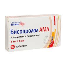 <b>Бисопролол АМЛ СЗ</b> таблетки покрытые оболочкой <b>5мг</b>+<b>5мг</b> ...