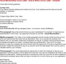 Cover Letter Sample Visual Merchandising Position Adriangatton Com