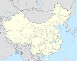 Гуанчжоу Википедия Гуанчжоу