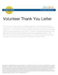 Thank You Letter Volunteer Work Job Application Cover Letter Hr