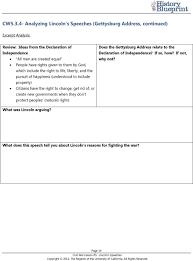 esl persuasive essay on pokemon go writing graduate school essay essay on recent uttarakhand disaster home fc essay on recent uttarakhand disaster home fc esl energiespeicherl