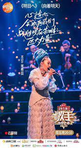 Misia 中国 歌 番組