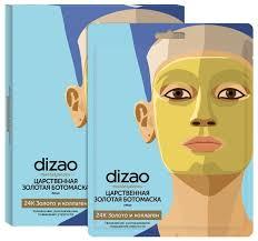 Dizao Царственная Золотая <b>ботомаска для лица</b> 24К Золото и ...