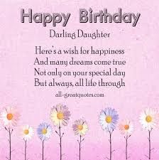 Happy Birthday Quotes For Daughter Unique Happy Birthday Daughter Wishes Images Quotes Messages Yo Quotes