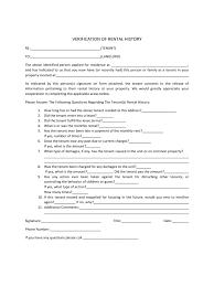 Rental Verification Form Resume Trakore Document Templates