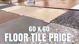 Wilcon Tiles Design Floor Tile 60 X 60 Citi Hardware