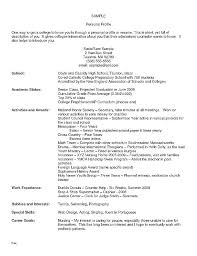 Retail Resume Template Beauteous Retail Resume Templates Resume Retail Template Pharmacy Buyer Resume