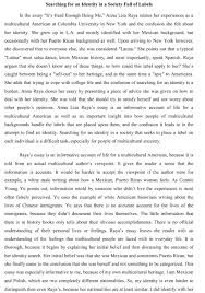 cover letter example of good essay example of good essay writing cover letter a good essay c abstract cboexample of good essay large size