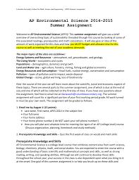 writing essay practice test websites