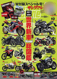 2018 honda motorcycle rumors. simple honda new 2017  2018 motorcycles hondayamaha ducati suzuki kawasaki intended honda motorcycle rumors