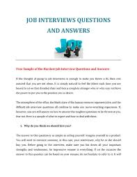 Sample Resume Questions Best Photos of Job Interview Questions And Answers Common Job 96